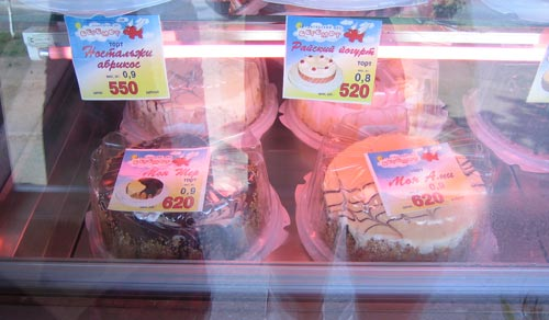 Тортики по-камчатски